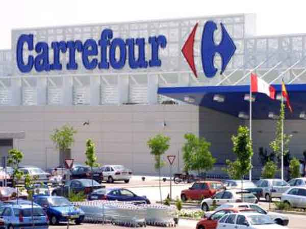 Carrefour Maxi - Hypermarkets - Buenos Aires - Argentina